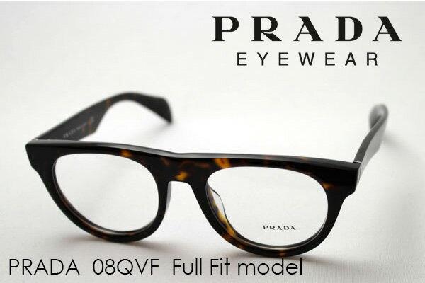 【PRADA】 プラダ メガネ PR08QVF 2AU1O1 伊達メガネ 度付き ブルーライト ブルーライトカット 眼鏡 DEAL シェイプ