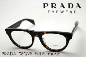 SALE特価 【プラダ メガネ 正規販売店】 Made In Italy PRADA PR08QVF 2AU1O1 伊達メガネ 度付き ブルーライト カット 眼鏡 シェイプ