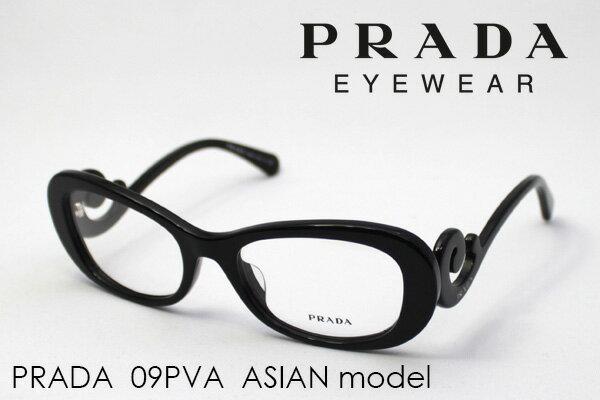 【PRADA】 プラダ メガネ フレーム PR09PVA 1AB1O1 伊達メガネ 度付き ブルーライト ブルーライトカット 眼鏡 ミニマルバロック フォックス