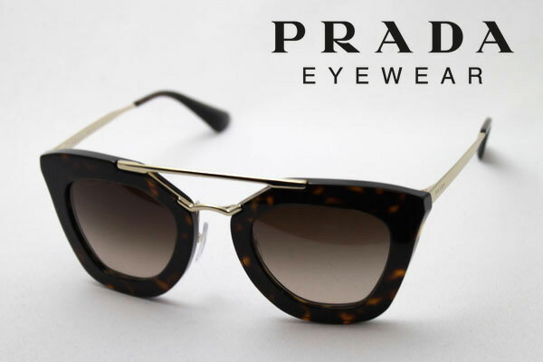 【PRADA】 プラダ サングラス ダブルブリッジ PR09QS 2AU6S1 レディース シェイプ