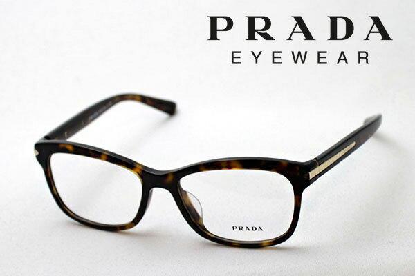 【PRADA】 プラダ メガネ PR10RVF 2AU1O1 伊達メガネ 度付き ブルーライト ブルーライトカット 眼鏡 DEAL ウェリントン