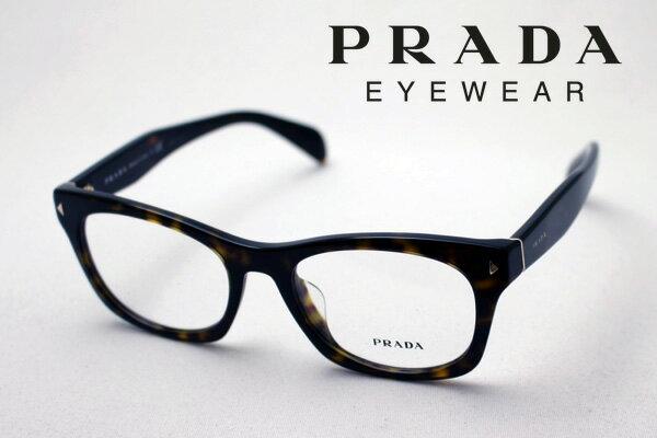 【PRADA】 プラダ メガネ PR11SVF 2AU1O1 伊達メガネ 度付き ブルーライト ブルーライトカット 眼鏡 DEAL シェイプ