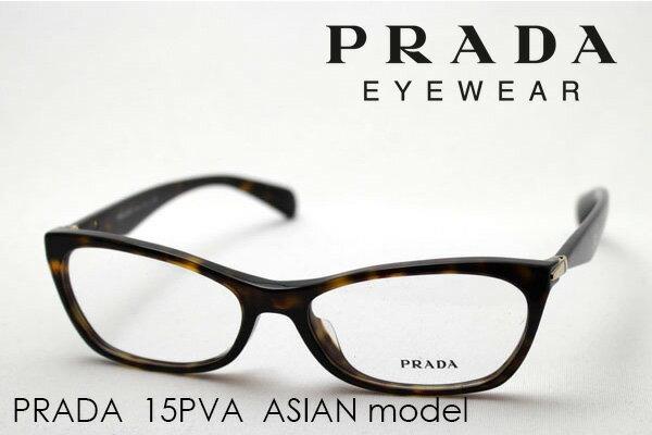 【PRADA】 プラダ メガネ PR15PVA 2AU1O1 伊達メガネ 度付き ブルーライト ブルーライトカット 眼鏡 DEAL シェイプ