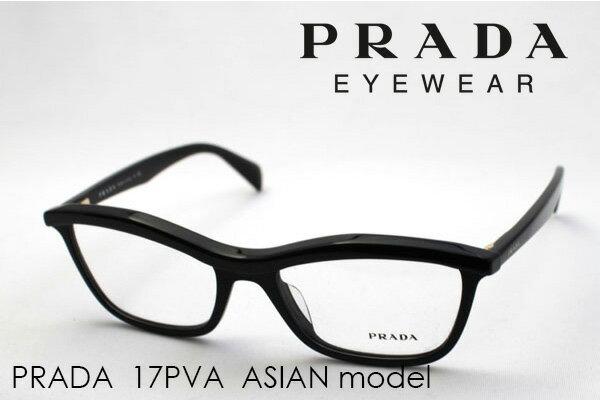 SALE特価 今夜23時59分終了 ほぼ全品がポイント15〜20倍+3倍 【プラダ メガネ 正規販売店】 PRADA PR17PVA 1AB1O1 伊達メガネ 度付き ブルーライト ブルーライトカット 眼鏡 シェイプ