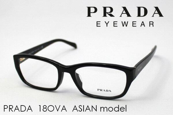 今夜23時59分終了 ほぼ全品ポイント15〜20倍+5倍+3倍のトリプルチャンス 【PRADA】 プラダ メガネ フレーム PR18OVA 1AB1O1 伊達メガネ 度付き ブルーライト ブルーライトカット 眼鏡 スクエア