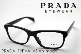 【プラダ メガネ正規販売店】 Made In Italy PRADA PR19PVA 1AB1O1 伊達メガネ 度付き ブルーライト カット 眼鏡 シェイプ