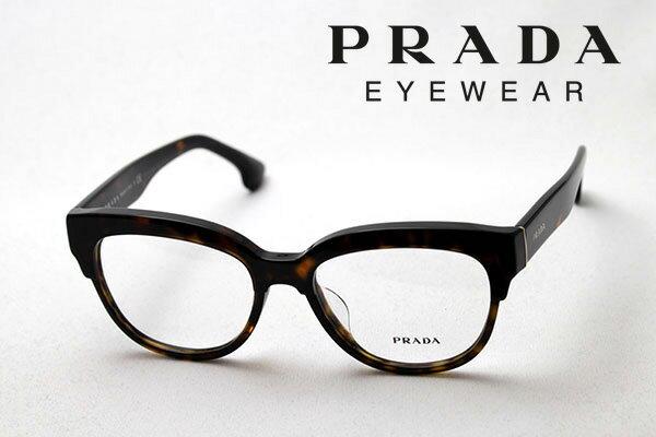 【PRADA】 プラダ メガネ PR21QVF 2AU1O1 伊達メガネ 度付き ブルーライト ブルーライトカット 眼鏡 DEAL ブロー