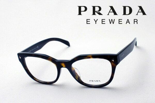 【PRADA】 プラダ メガネ PR21SVF 2AU1O1 伊達メガネ 度付き ブルーライト ブルーライトカット 眼鏡 DEAL シェイプ