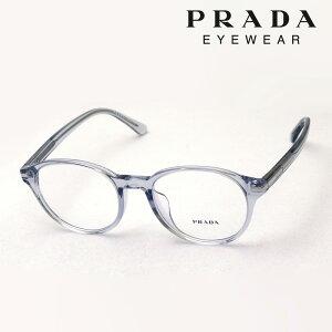 【プラダ メガネ正規販売店】 Made In Italy PRADA PR13WVF U431O1 伊達メガネ 度付き ブルーライト カット 眼鏡 ボストン クリア系