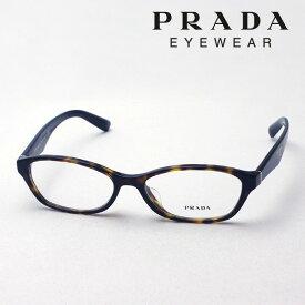 大ヒットモデル 【プラダ メガネ 正規販売店】 Made In Italy PRADA PR02SV 2AU1O1 伊達メガネ 度付き ブルーライト カット 眼鏡 フォックス