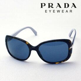 964c40b3382c4e 楽天市場】サングラス(ブランドプラダ・カラーブルー)(眼鏡 ...
