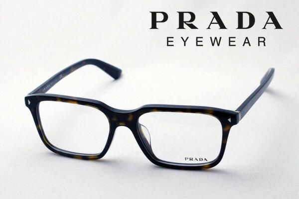 【PRADA】 プラダ メガネ フレーム PR04RVF 2AU1O1 伊達メガネ 度付き ブルーライト ブルーライトカット 眼鏡 ウェリントン