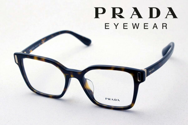 【PRADA】 プラダ メガネ フレーム PR05TVF 2AU1O1 伊達メガネ 度付き ブルーライト ブルーライトカット 眼鏡 CATWALK スクエア