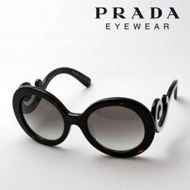 f91fcc74fe8f 楽天市場】PRADA サングラス バロック(サングラス|眼鏡・サングラス ...