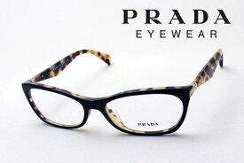 SALE特価 【プラダ メガネ 正規販売店】 Made In Italy PRADA PR15PVA NAI1O1 伊達メガネ 度付き ブルーライト カット 眼鏡 シェイプ
