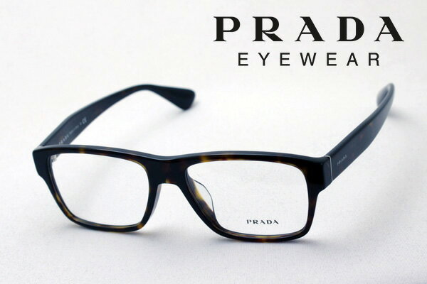 【PRADA】 プラダ メガネ フレーム PR17SVF 2AU1O1 伊達メガネ 度付き ブルーライト ブルーライトカット 眼鏡 スクエア