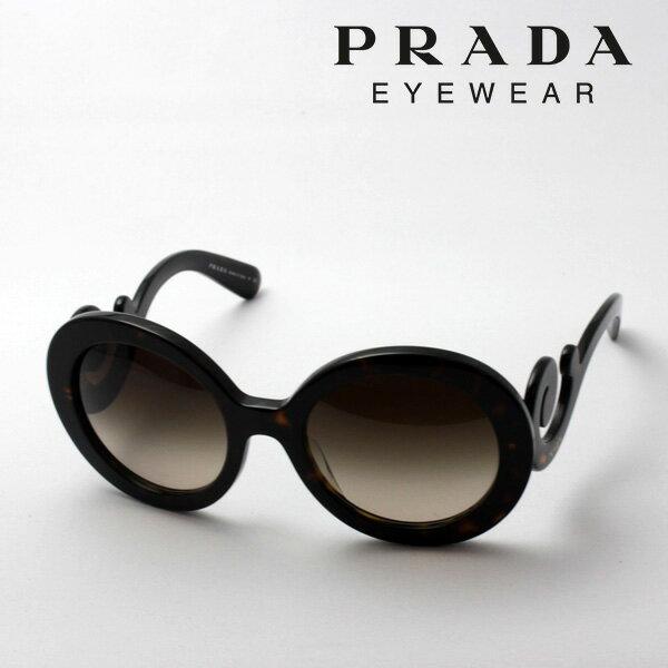 【PRADA】 プラダ サングラス PR27NSA 2AU6S1 ミニマルバロック サングラス 丸 レディース シェイプ