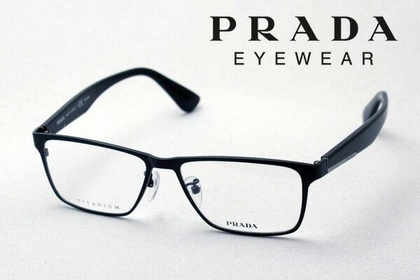 【PRADA】 プラダ メガネ フレーム PR51TVD 7AX1O1 伊達メガネ 度付き ブルーライト ブルーライトカット 眼鏡 Made In Japan スクエア