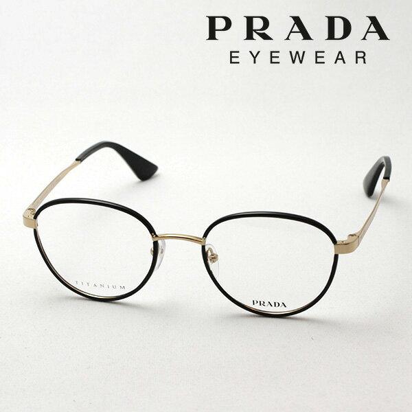 大ヒットモデル 1月18日(金)23時59分終了 ほぼ全品ポイント15倍 【プラダ メガネ正規販売店】 PRADA PR57SVD 1AB1O1 メタル 伊達メガネ 度付き ブルーライト カット 眼鏡 Made In Japan ボストン