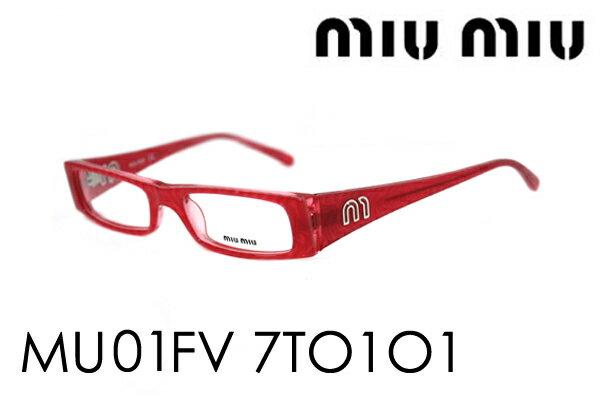 SALE特価 1月20日(日)午前9時59分終了 ほぼ全品ポイント15倍 【ミュウミュウ メガネ 正規販売店】 miumiu MU01FV 7TO101(W48mm) 伊達メガネ 度付き ブルーライト カット 眼鏡 ケースなし シェイプ