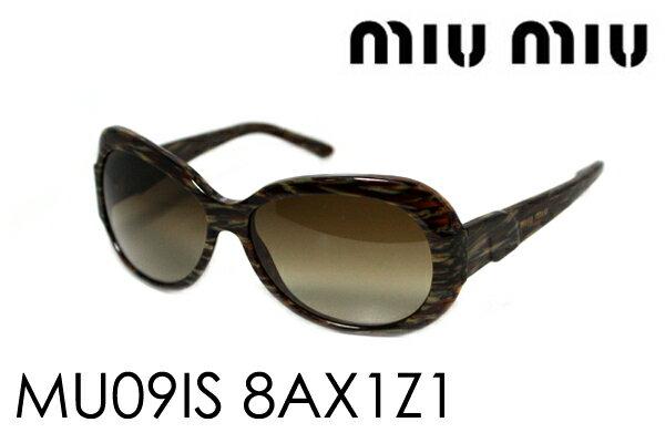 SALE特価 【miumiu】 ミュウミュウ サングラス MU09ISA 8AX1Z1 レディース ケースなし