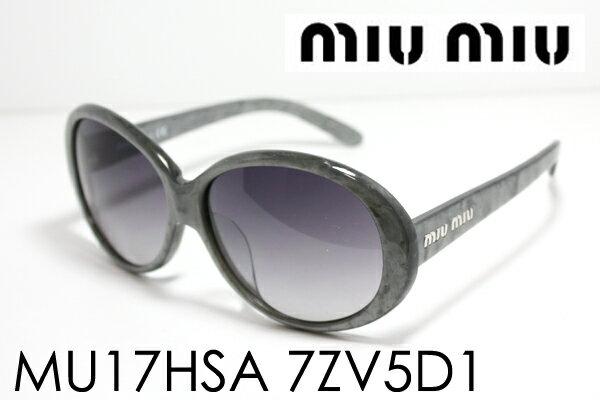 SALE特価 【miumiu】 ミュウミュウ サングラス MU17HSA 7ZV5D1 レディース ケースなし