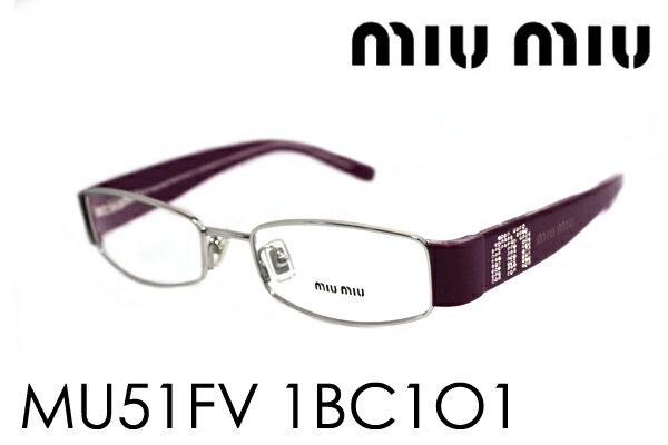 SALE特価 【miumiu】 ミュウミュウ メガネ MU51FV 1BC1O1 伊達メガネ 度付き ブルーライト ブルーライトカット 眼鏡 miumiu ケースなし