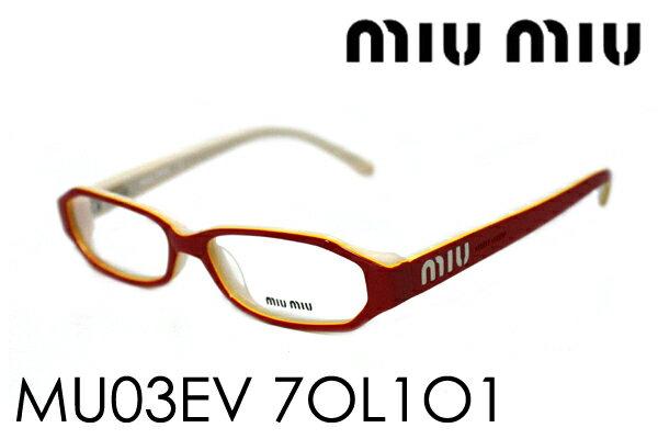 SALE特価 【miumiu】 ミュウミュウ メガネ MU03EV 7OL1O1 伊達メガネ 度付き ブルーライト ブルーライトカット 眼鏡 miumiu ケースなし