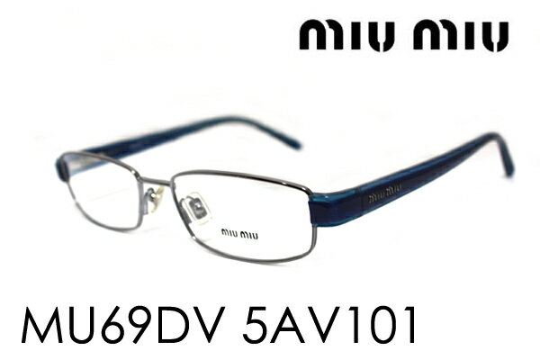SALE特価 【miumiu】 ミュウミュウ メガネ MU69DV 5AV1O1 伊達メガネ 度付き ブルーライト ブルーライトカット 眼鏡 miumiu ケースなし