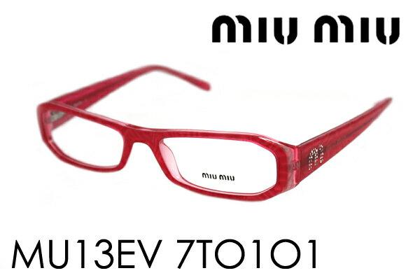 SALE特価 本日の朝9時59分終了です ほぼ全品ポイント15〜20倍+3倍 【miumiu】 ミュウミュウ メガネ MU13EV 7TO1O1 伊達メガネ 度付き ブルーライト ブルーライトカット 眼鏡 ケースなし シェイプ