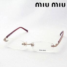 SALE特価 さらに明日終了 ポイント3倍 5月30日(土)23時59分まで 【ミュウミュウ メガネ 正規販売店】 miumiu MU72DV 4AC1O1 伊達メガネ 度付き ブルーライト カット 眼鏡 miumiu ケースなし スクエア