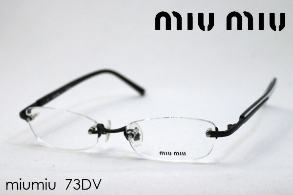SALE特価 本日の朝9時59分終了です ほぼ全品ポイント15〜20倍+3倍 【miumiu】 ミュウミュウ メガネ MU73DV 7AX1O1 伊達メガネ 度付き ブルーライト ブルーライトカット 眼鏡 miumiu ケースなし シェイプ