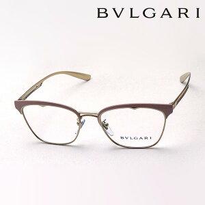 【ブルガリ メガネ 正規販売店】 BVLGARI BV2218 2057 伊達メガネ 度付き ブルーライト カット 眼鏡 Made In Italy フォックス ピンク系