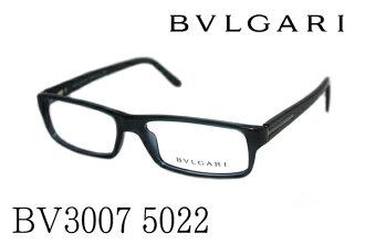 BVLGARI Bvlgari glasses BV3007 5022 glassmania eyeglasses frame glasses ITA glasses spectacles