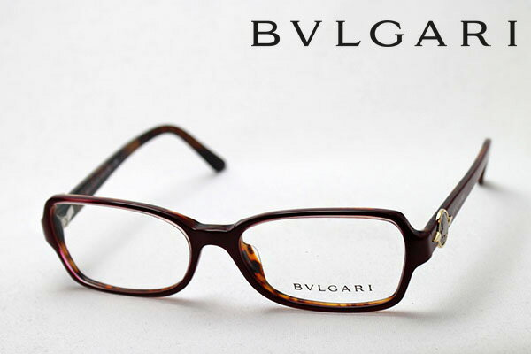 【BVLGARI】 ブルガリ メガネ BV4047A 5160 伊達メガネ 度付き ブルーライト ブルーライトカット 眼鏡 スクエア