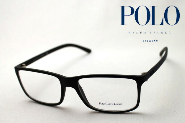 本日の朝9時59分終了 ほぼ全品15〜20%ポイントバック 【POLORALPH LAUREN】 ポロラルフローレン メガネ PH2126 5505 伊達メガネ 度付き ブルーライト ブルーライトカット 眼鏡 DEAL スクエア