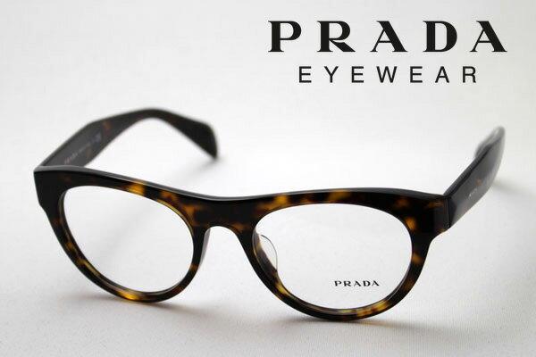 【PRADA】 プラダ メガネ PR02QVF 2AU1O1 伊達メガネ 度付き ブルーライト ブルーライトカット 眼鏡 DEAL ウェリントン