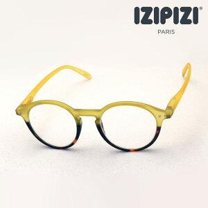 プレミア生産終了モデル 【イジピジ 正規販売店】 IZIPIZI 老眼鏡 リーディンググラス シニアグラス SC LMS #Dモデル C151 女性 男性 おしゃれ ボストン イエロー系