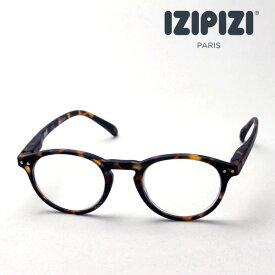 【イジピジ 正規販売店】 IZIPIZI 老眼鏡 リーディンググラス シニアグラス SC LMS #Aモデル C02 女性 男性 おしゃれ シェイプ