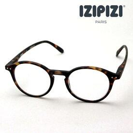 【イジピジ 正規販売店】 IZIPIZI 老眼鏡 リーディンググラス シニアグラス SC LMS #Dモデル C02 女性 男性 おしゃれ ボストン