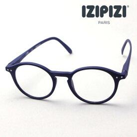 【イジピジ 正規販売店】 IZIPIZI 老眼鏡 リーディンググラス シニアグラス SC LMS #Dモデル C03 女性 男性 おしゃれ ボストン