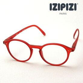 【イジピジ 正規販売店】 IZIPIZI 老眼鏡 リーディンググラス シニアグラス SC LMS #Dモデル C04 女性 男性 おしゃれ ボストン