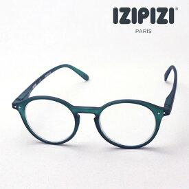 【イジピジ 正規販売店】 IZIPIZI 老眼鏡 リーディンググラス シニアグラス SC LMS #Dモデル C14 女性 男性 おしゃれ ボストン