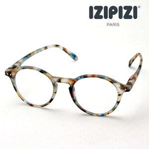 【イジピジ 正規販売店】 IZIPIZI 老眼鏡 リーディンググラス シニアグラス SC LMS #Dモデル C18 女性 男性 おしゃれ ボストン