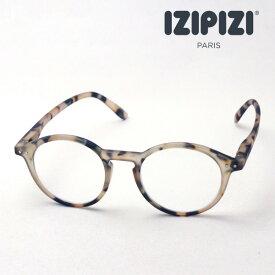 【イジピジ 正規販売店】 IZIPIZI 老眼鏡 リーディンググラス シニアグラス SC LMS #Dモデル C69 女性 男性 おしゃれ ボストン