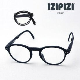【イジピジ 正規販売店】 IZIPIZI 老眼鏡 リーディンググラス 折りたたみ シニアグラス SC LMS #Fモデル C01 女性 男性 おしゃれ ボストン