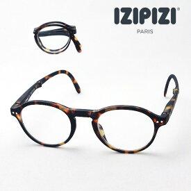 【イジピジ 正規販売店】 IZIPIZI 老眼鏡 リーディンググラス 折りたたみ シニアグラス SC LMS #Fモデル C02 女性 男性 おしゃれ ボストン