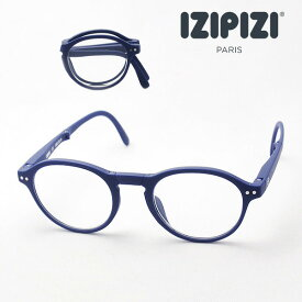 【イジピジ 正規販売店】 IZIPIZI 老眼鏡 リーディンググラス 折りたたみ シニアグラス SC LMS #Fモデル C03 女性 男性 おしゃれ ボストン