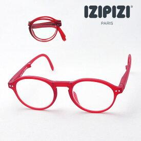 【イジピジ 正規販売店】 IZIPIZI 老眼鏡 リーディンググラス 折りたたみ シニアグラス SC LMS #Fモデル C04 女性 男性 おしゃれ ボストン