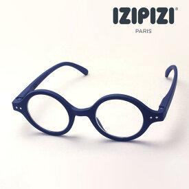 【イジピジ 正規販売店】 IZIPIZI 老眼鏡 リーディンググラス シニアグラス SC LMS #Jモデル C03 女性 男性 おしゃれ ラウンド ブルー系